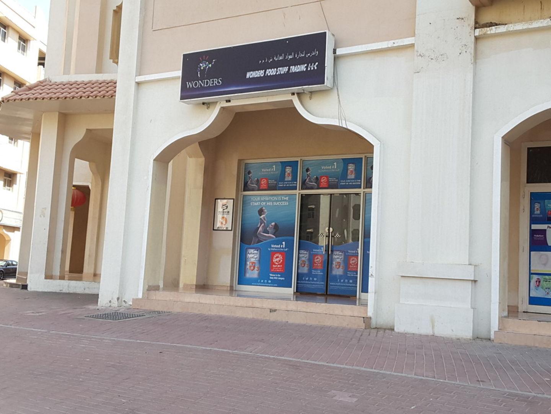 HiDubai-business-wonders-food-stuff-shopping-supermarkets-hypermarkets-grocery-stores-international-city-warsan-1-dubai-2