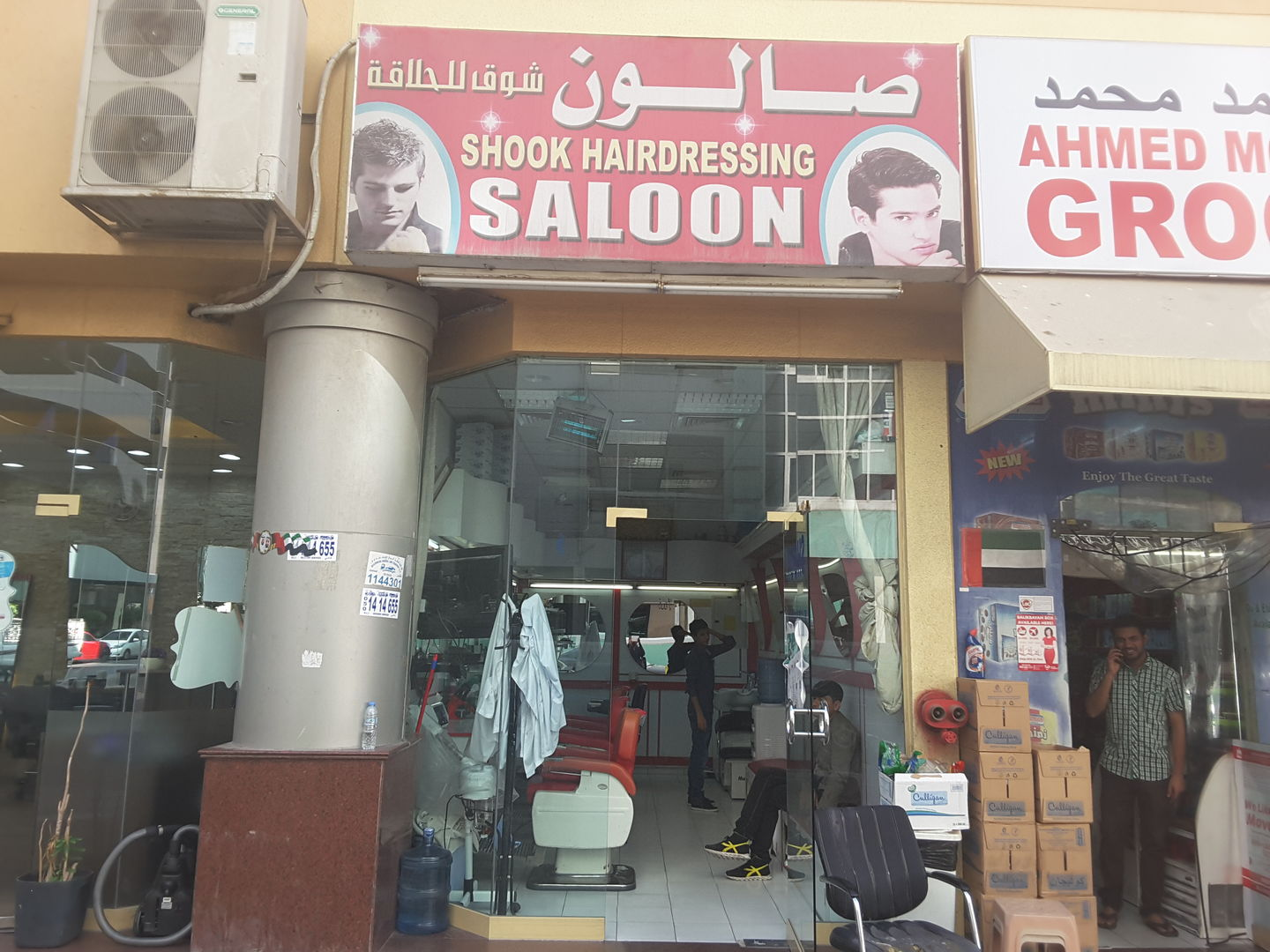 HiDubai-business-shook-hairdressing-saloon-beauty-wellness-health-beauty-salons-al-rigga-dubai-2