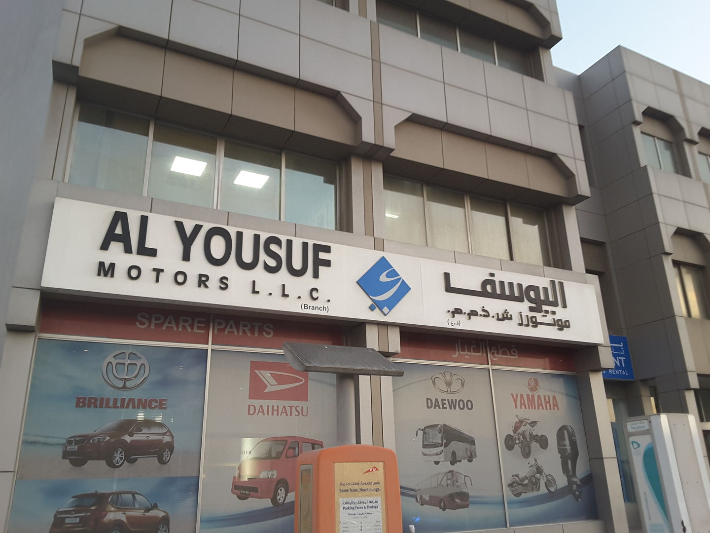 HiDubai-business-al-yousuf-motors-transport-vehicle-services-auto-spare-parts-accessories-umm-ramool-dubai-2