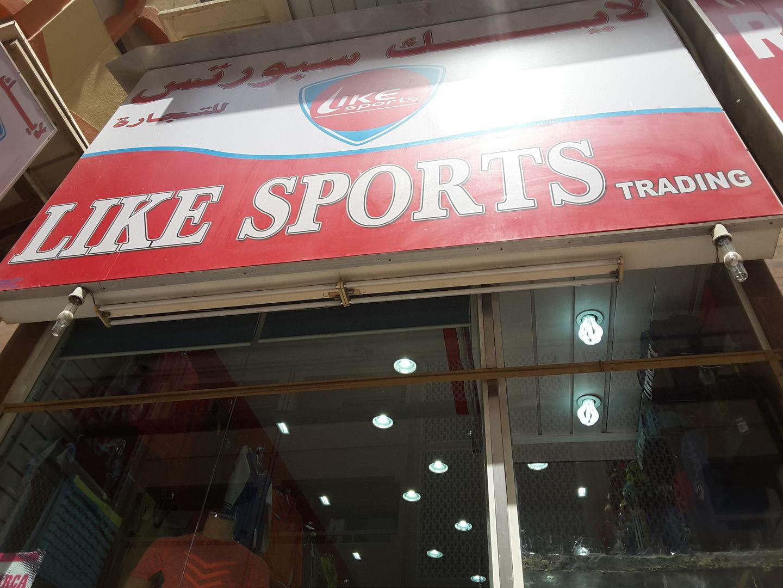 HiDubai-business-like-sports-trading-shopping-sporting-goods-equipment-al-ras-dubai-2