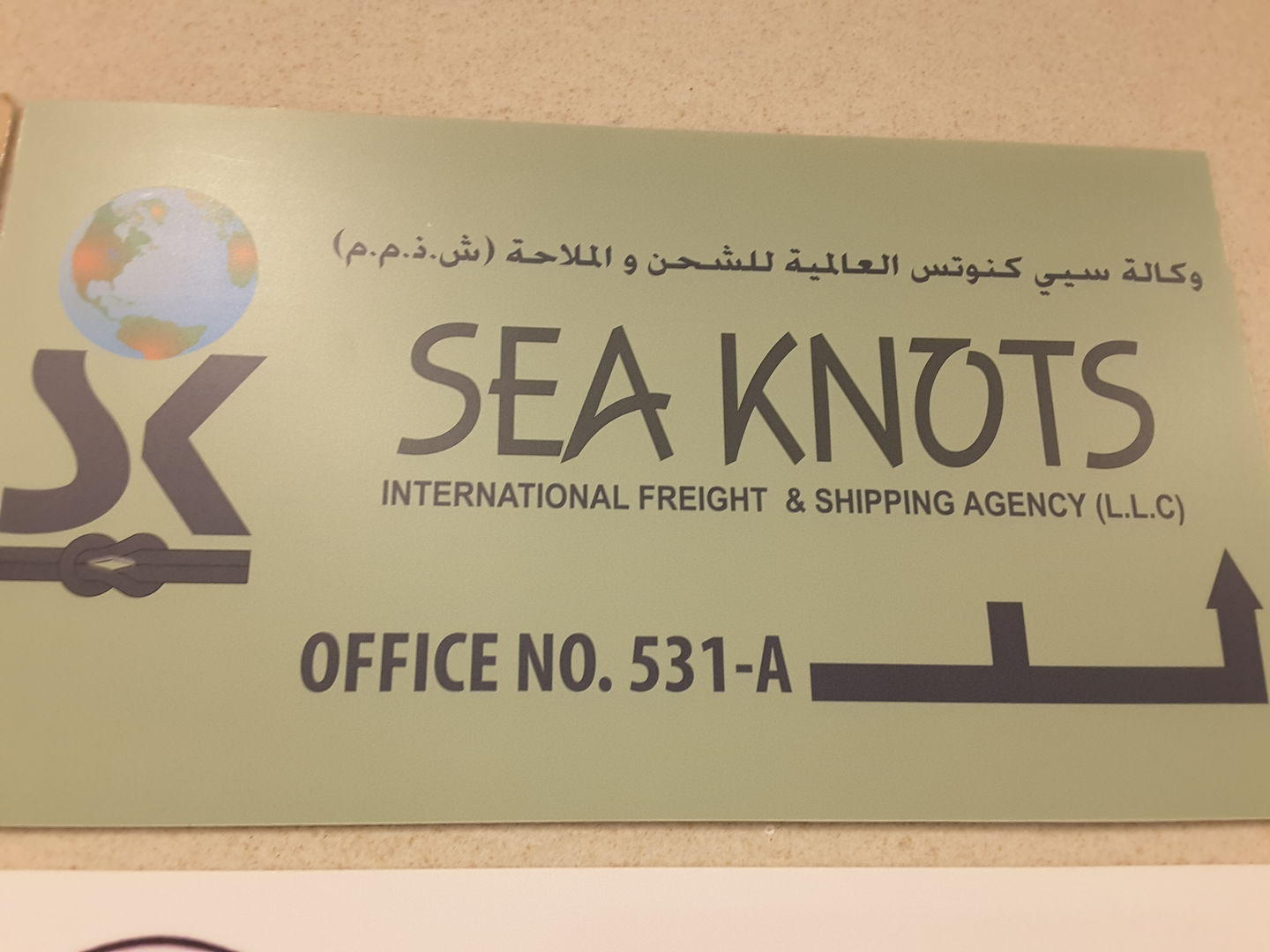 HiDubai-business-sea-knots-international-freight-shipping-agency-shipping-logistics-sea-cargo-services-al-hamriya-port-dubai-2