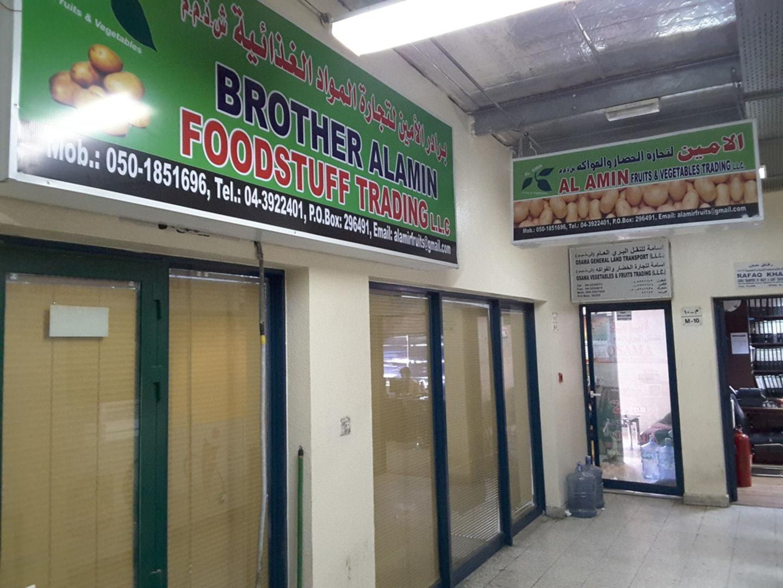 HiDubai-business-al-amin-fruits-vegetables-trading-food-beverage-supermarkets-hypermarkets-grocery-stores-ras-al-khor-industrial-3-dubai-2