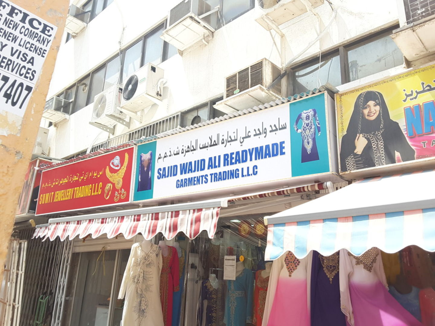 HiDubai-business-sajid-wajid-ali-readymade-garments-trading-b2b-services-distributors-wholesalers-al-daghaya-dubai-2