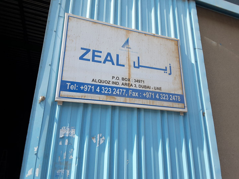 Zeal, (Chemical & Metal Companies) in Al Quoz Industrial 3