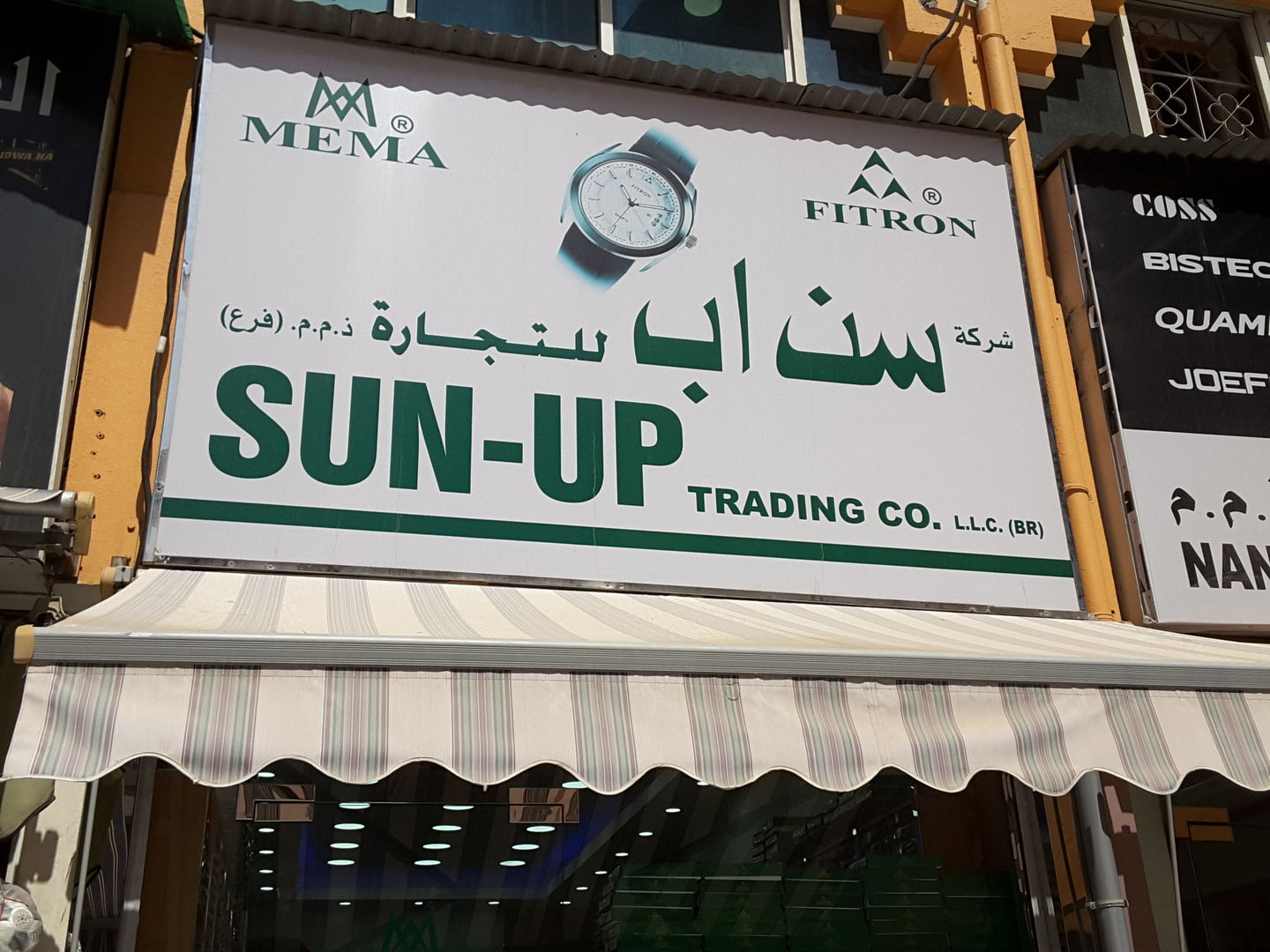 HiDubai-business-sun-up-trading-b2b-services-distributors-wholesalers-al-buteen-dubai-2