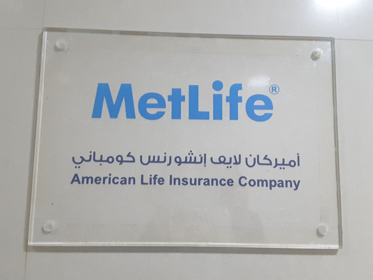 HiDubai-business-metlife-alico-finance-legal-insurance-warranty-al-karama-dubai-2