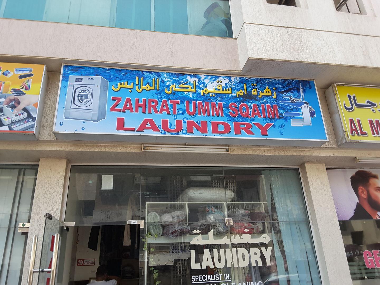 HiDubai-business-zahrat-umm-sqaim-laundry-home-laundry-al-karama-dubai-2