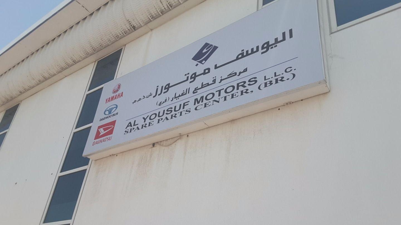 HiDubai-business-al-yousuf-motors-spare-parts-center-transport-vehicle-services-auto-spare-parts-accessories-al-quoz-industrial-3-dubai-2