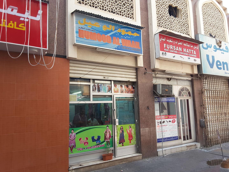 HiDubai-business-humood-al-waail-tailoring-embroidery-home-tailoring-al-raffa-al-raffa-dubai-2