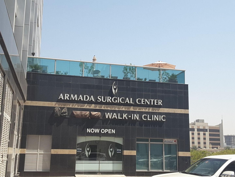 HiDubai-business-armada-surgical-center-beauty-wellness-health-hospitals-clinics-jumeirah-lake-towers-al-thanyah-5-dubai-2