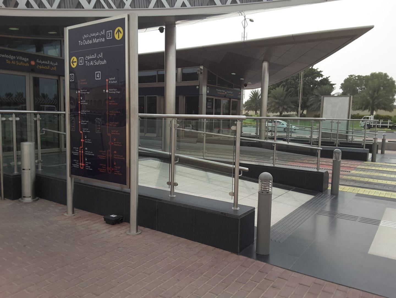 HiDubai-business-knowledge-village-tram-station-transport-vehicle-services-public-transport-dubai-knowledge-village-al-sufouh-2-dubai-2