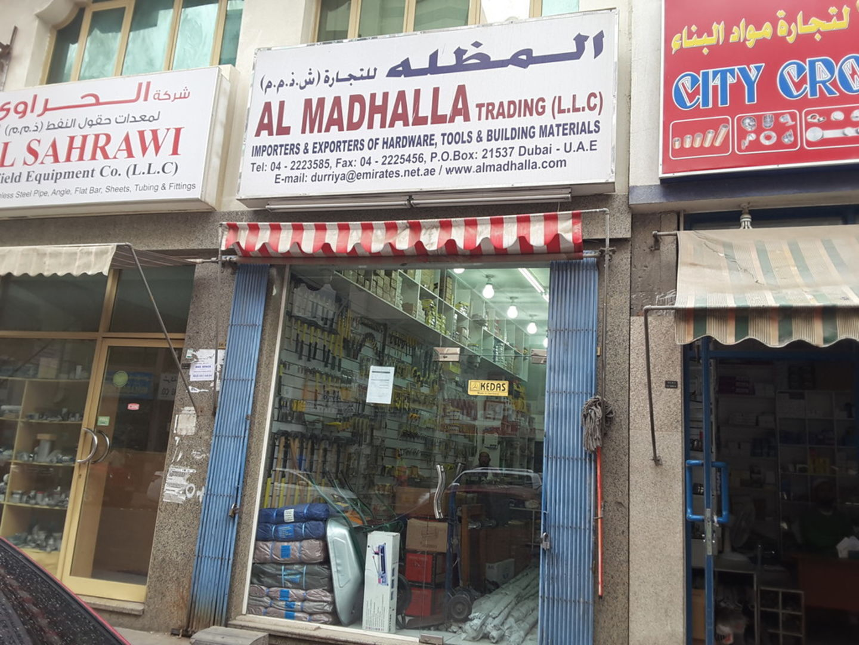 HiDubai-business-al-madhalla-trading-home-construction-renovation-materials-naif-dubai-2