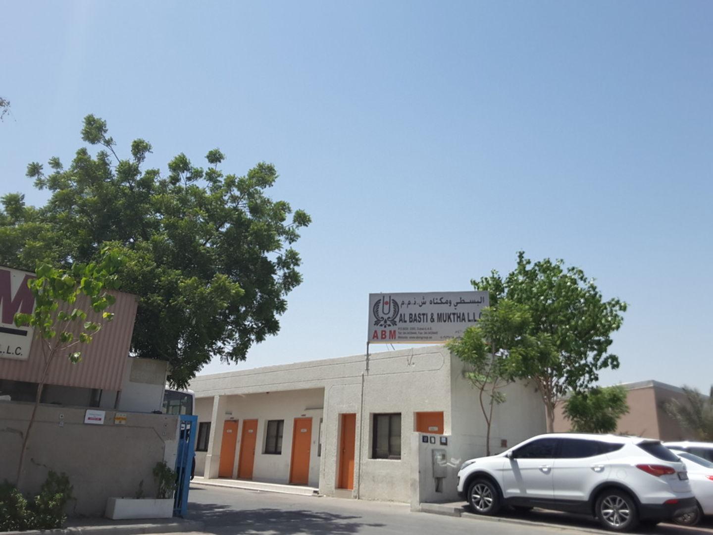 Walif-business-al-basti-muktha