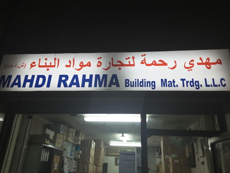 HiDubai-business-mahdi-rahma-building-materials-trading-home-hardware-fittings-naif-dubai-2