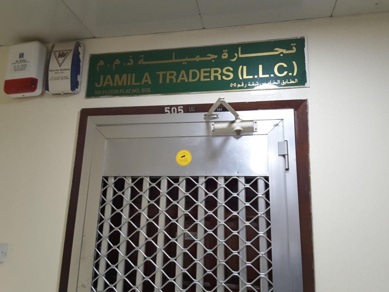 HiDubai-business-jamila-traders-b2b-services-distributors-wholesalers-al-rigga-dubai