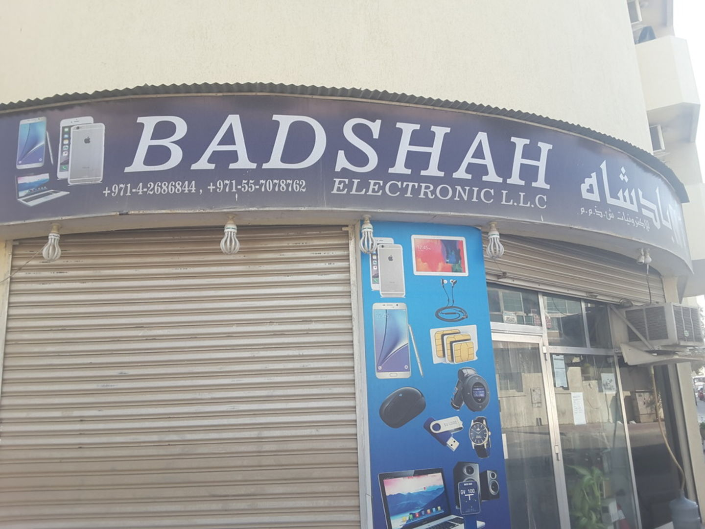 HiDubai-business-badshah-electronic-b2b-services-distributors-wholesalers-hor-al-anz-dubai-2