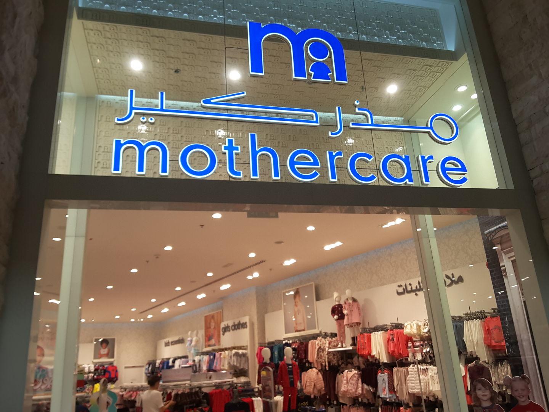 HiDubai-business-mothercare-shopping-apparel-al-barsha-1-dubai-2