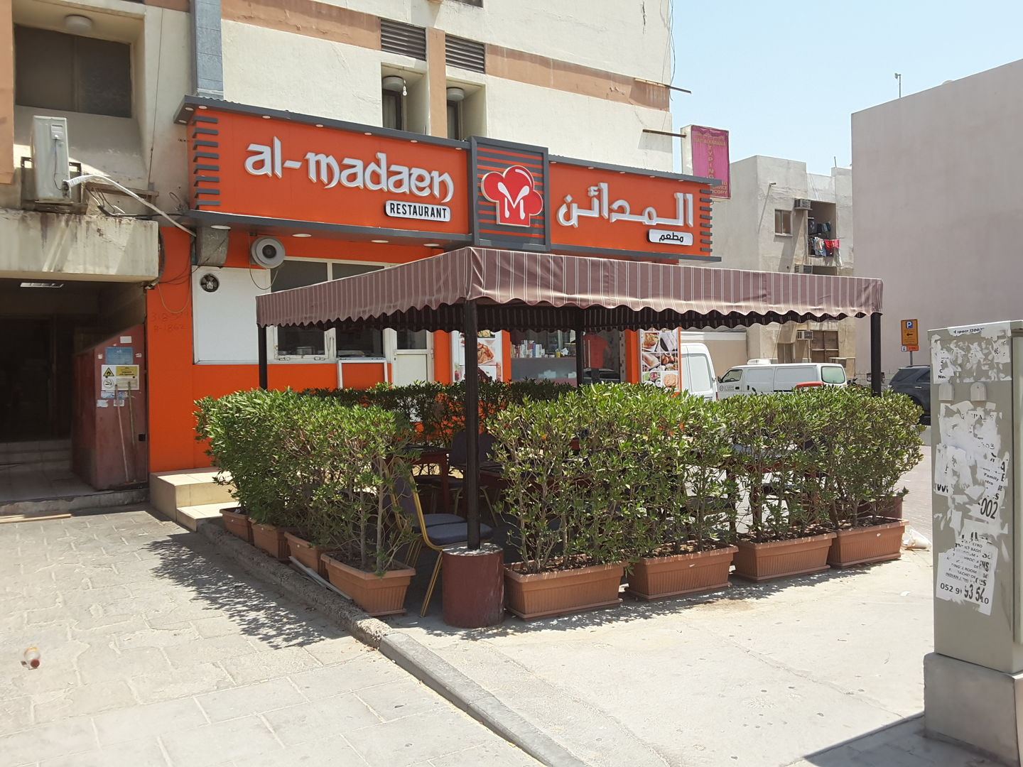 HiDubai-business-al-madaen-restaurant-food-beverage-cafeterias-al-karama-dubai-2