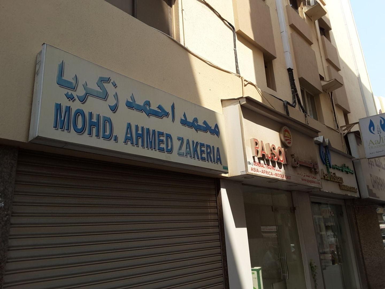 HiDubai-business-mohammad-ahmed-zakeria-housing-real-estate-real-estate-agencies-al-ras-dubai-2