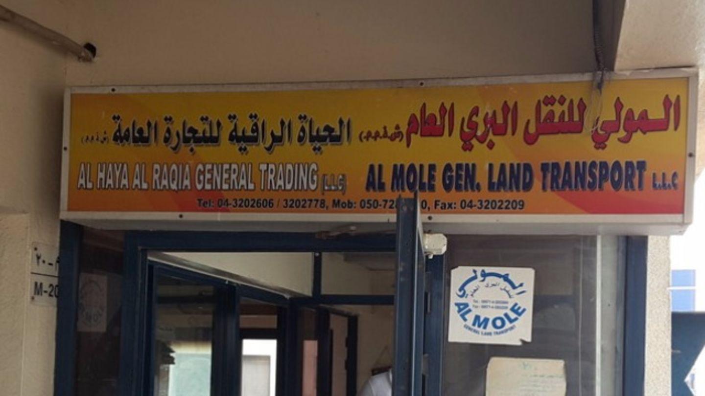 HiDubai-business-al-mole-general-land-transport-shipping-logistics-road-cargo-services-ras-al-khor-industrial-3-dubai-2