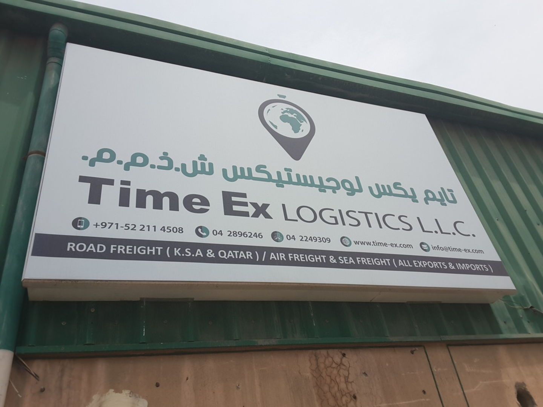 HiDubai-business-time-ex-logistics-shipping-logistics-sea-cargo-services-al-qusais-industrial-3-dubai-2