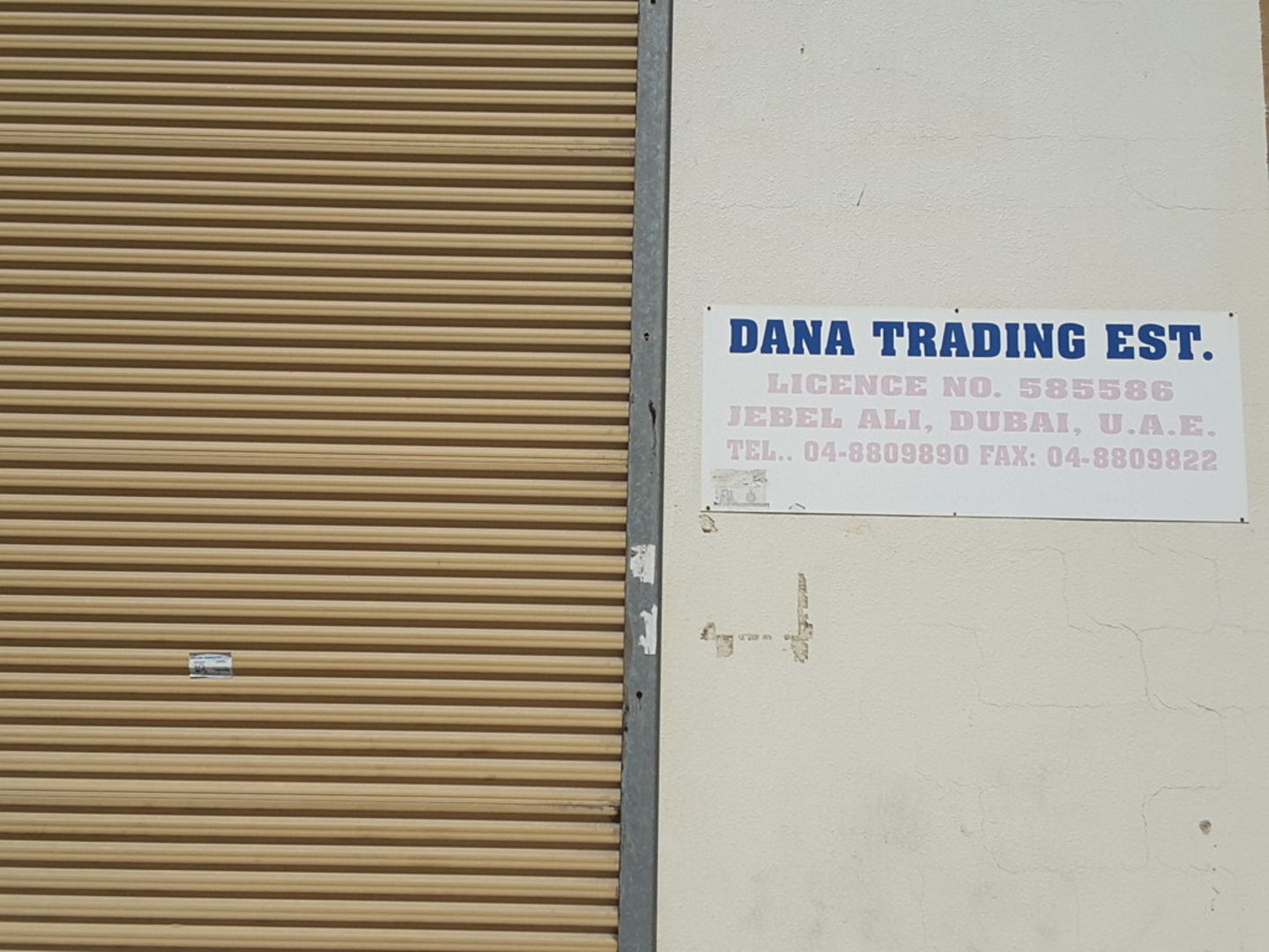 HiDubai-business-dana-trading-dubai-investment-park-1-dubai-1