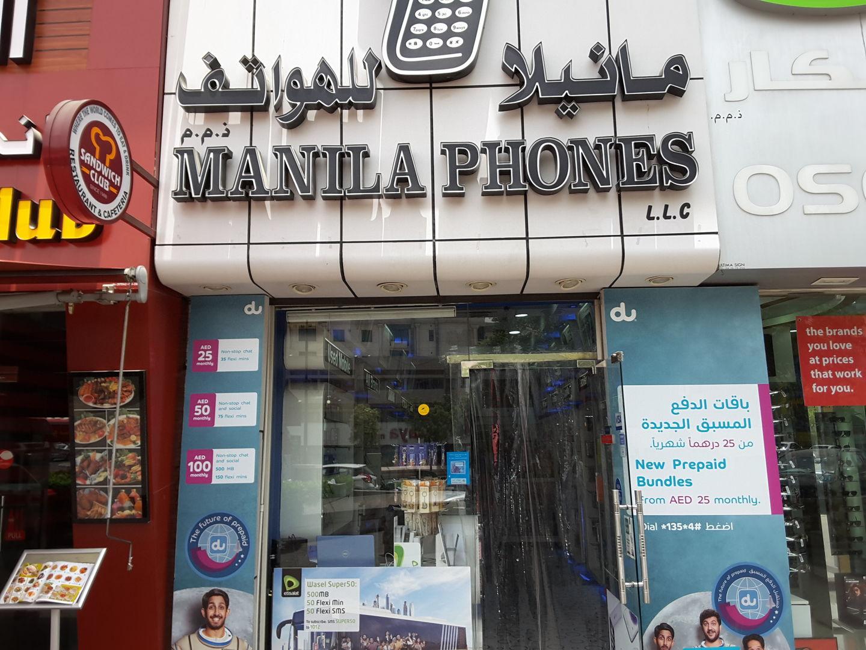 Walif-business-manila-phones