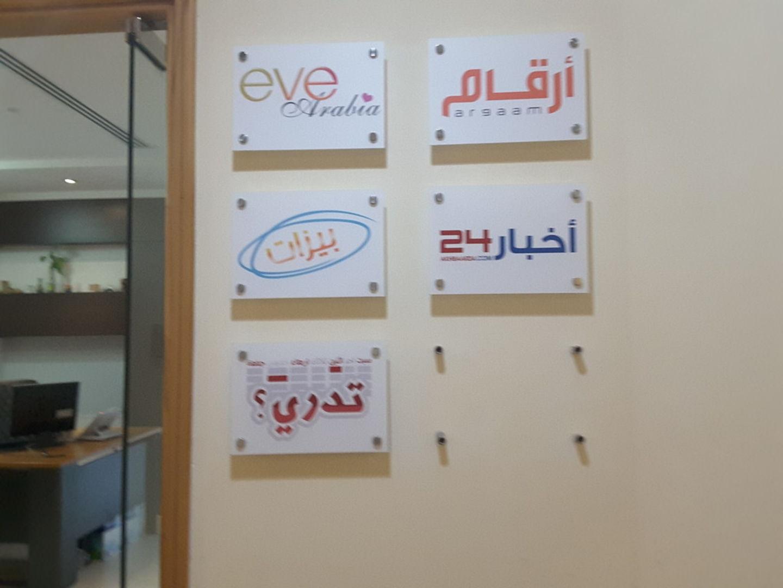HiDubai-business-danat-b2b-services-it-services-dubai-media-city-al-sufouh-2-dubai-2