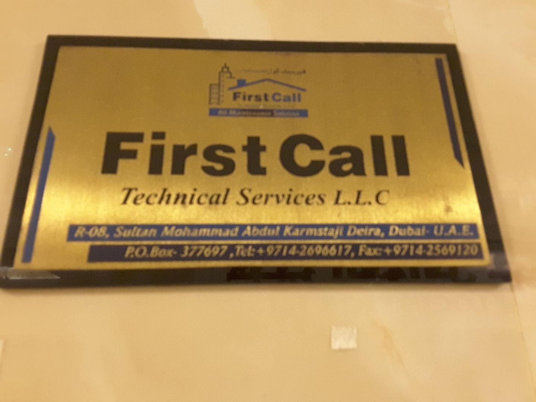 HiDubai-business-first-call-technical-services-home-hardware-fittings-naif-dubai-2