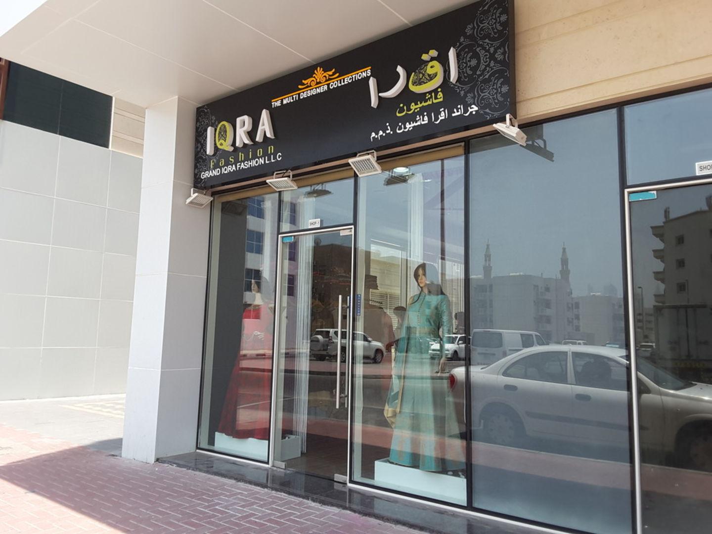 HiDubai-business-grand-iqra-fashion-shopping-fashion-accessories-al-karama-dubai-2
