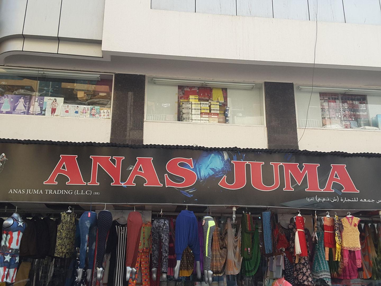 HiDubai-business-anas-juma-trading-b2b-services-distributors-wholesalers-ayal-nasir-dubai-5