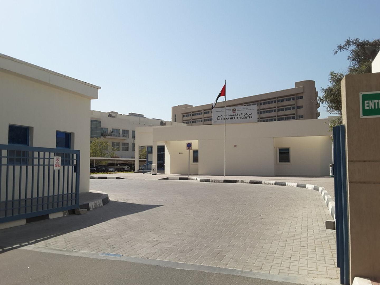 HiDubai-business-al-refaa-health-center-beauty-wellness-health-specialty-clinics-meena-bazar-al-souq-al-kabeer-dubai-2