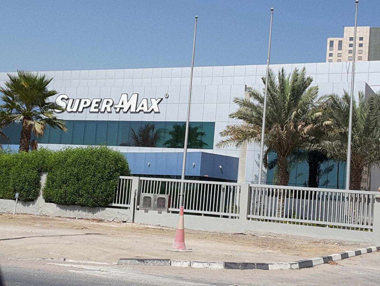 HiDubai-business-supermax-international-b2b-services-distributors-wholesalers-jebel-ali-free-zone-mena-jebel-ali-dubai-2