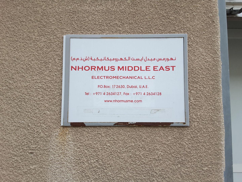 HiDubai-business-nhormus-middle-east-electromechanical-construction-heavy-industries-construction-renovation-al-qusais-industrial-1-dubai-2