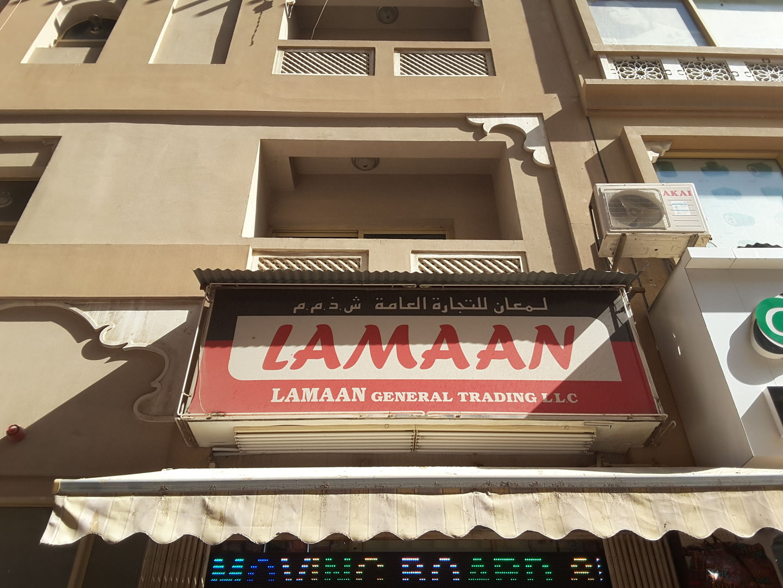 HiDubai-business-lamaan-general-trading-home-kitchen-dining-al-sabkha-dubai-2