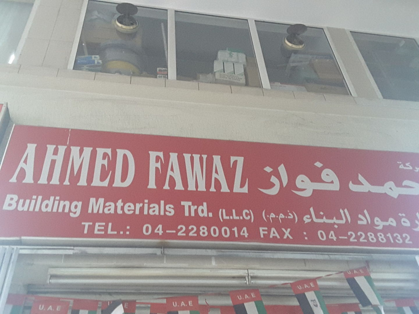 HiDubai-business-ahmed-fawaz-building-materials-trading-b2b-services-distributors-wholesalers-naif-dubai-2