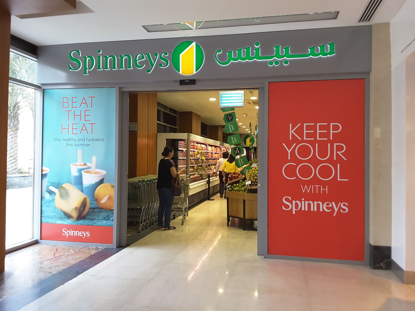 HiDubai-business-spinneys-food-beverage-supermarkets-hypermarkets-grocery-stores-business-bay-dubai