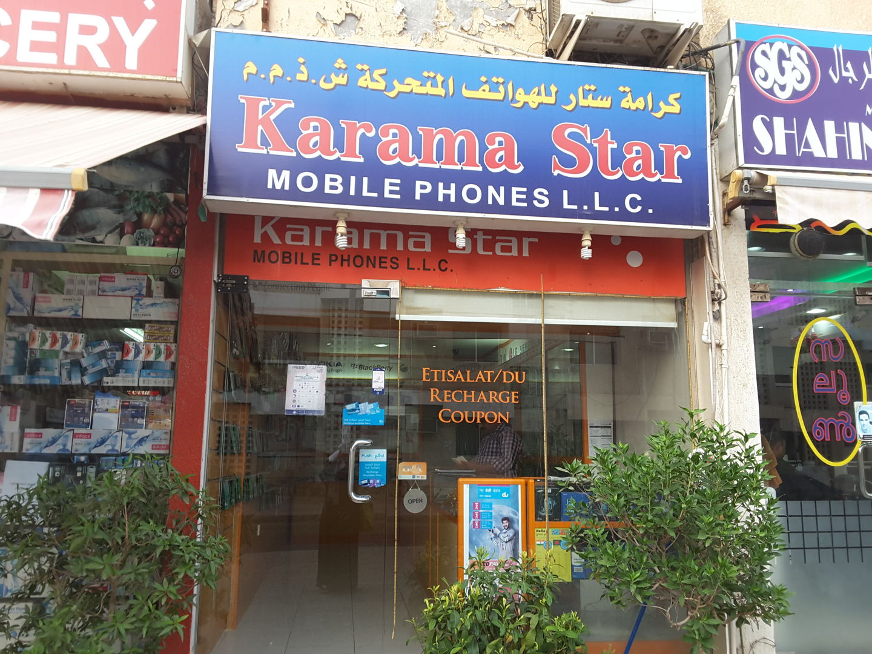 HiDubai-business-karama-star-mobile-phones-shopping-consumer-electronics-al-karama-dubai-2