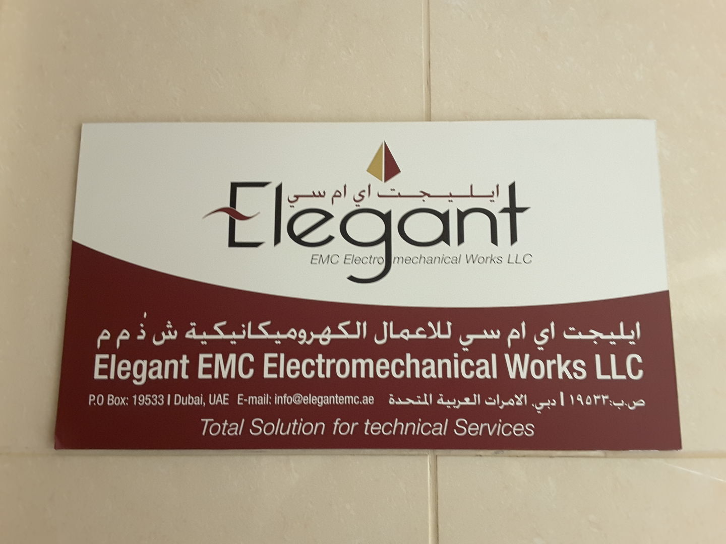 HiDubai-business-elegant-emc-electromechanical-works-home-handyman-maintenance-services-port-saeed-dubai-2