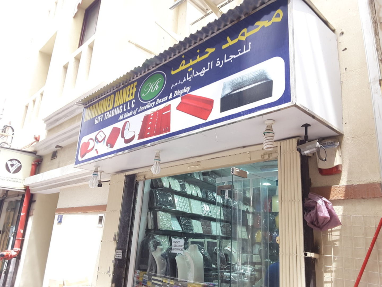 HiDubai-business-mohammed-haneef-gift-trading-shopping-souvenirs-gifts-al-daghaya-dubai-2