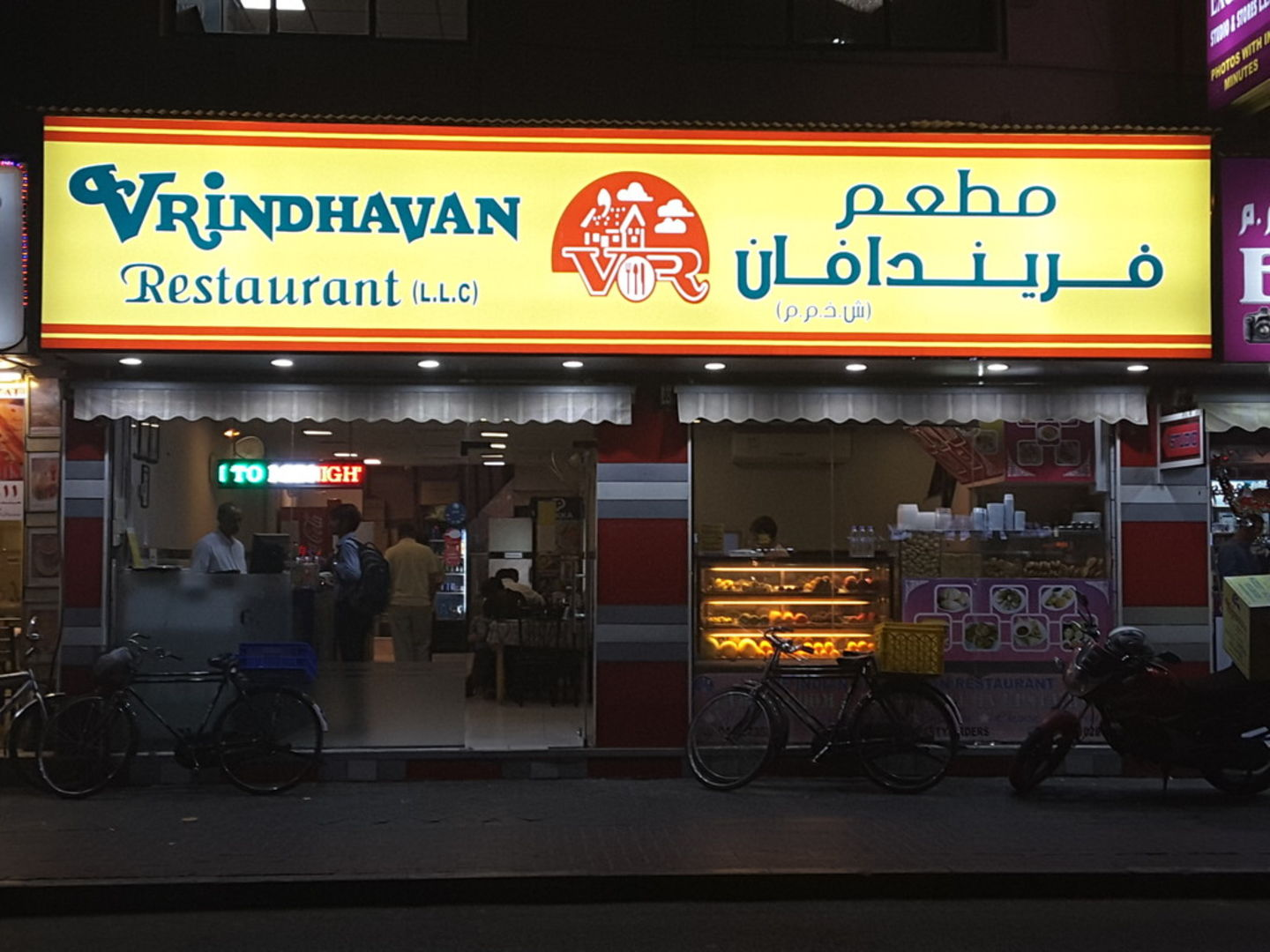 HiDubai-business-vrindhavan-restaurant-food-beverage-restaurants-bars-al-rigga-dubai-2