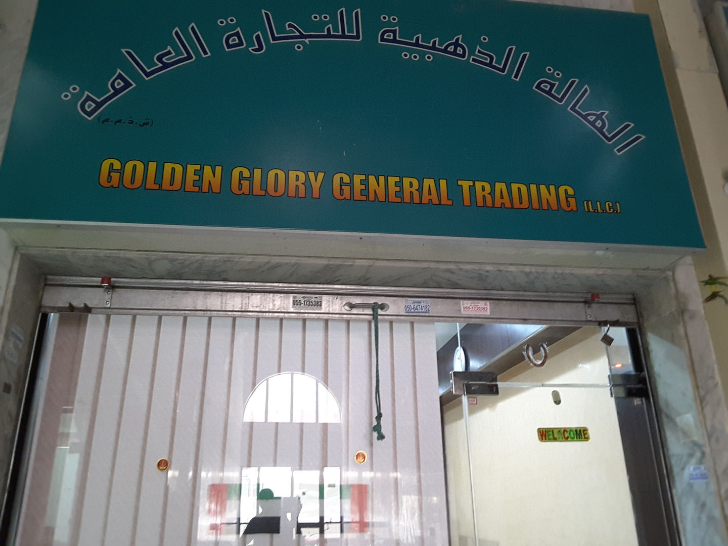 HiDubai-business-golden-glory-general-trading-b2b-services-distributors-wholesalers-al-ras-dubai-2