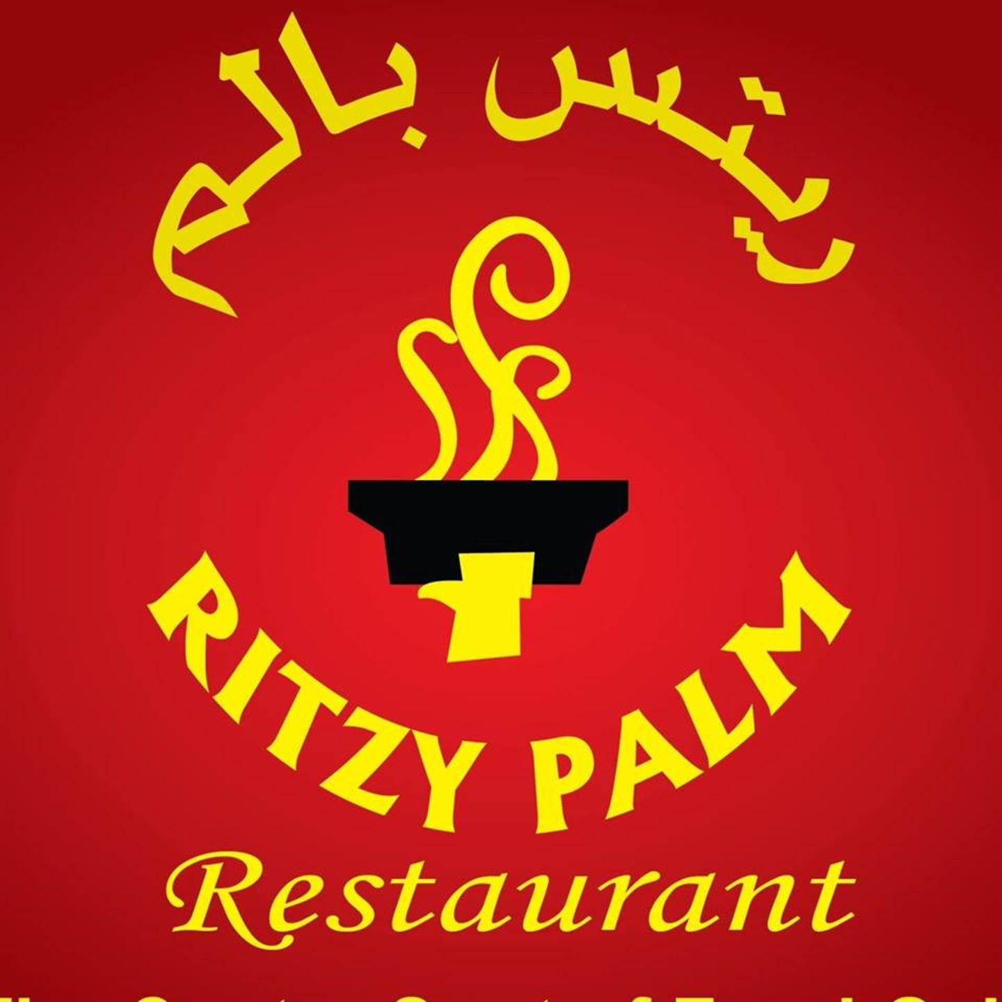 HiDubai-business-ritzy-palm-food-beverage-restaurants-bars-al-nahda-2-dubai-2