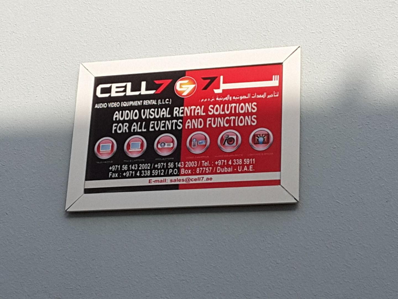 HiDubai-business-cell-7-b2b-services-distributors-wholesalers-al-quoz-industrial-1-dubai-2