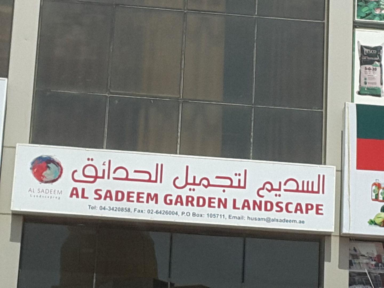 HiDubai-business-al-sadeem-garden-landscape-home-gardening-landscaping-warsan-3-dubai