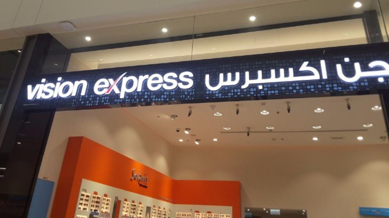 HiDubai-business-vision-express-shopping-watches-eyewear-enpark-meaisem-1-dubai-2