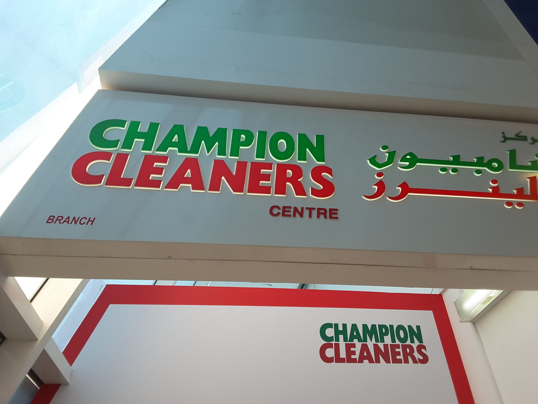 HiDubai-business-champion-cleaners-home-laundry-tecom-al-thanyah-1-dubai-2