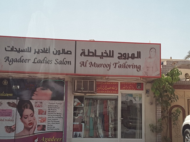 HiDubai-business-al-murooj-tailoring-embroidery-home-tailoring-al-rashidiya-dubai-2