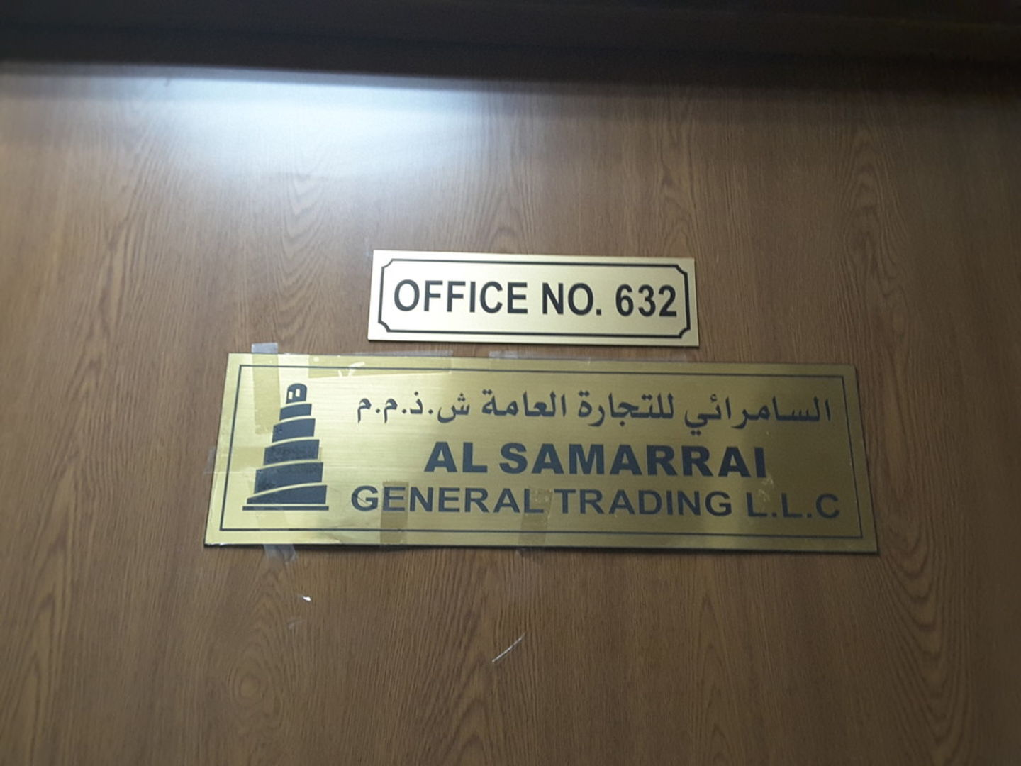 HiDubai-business-al-samarrai-general-trading-b2b-services-distributors-wholesalers-port-saeed-dubai-2
