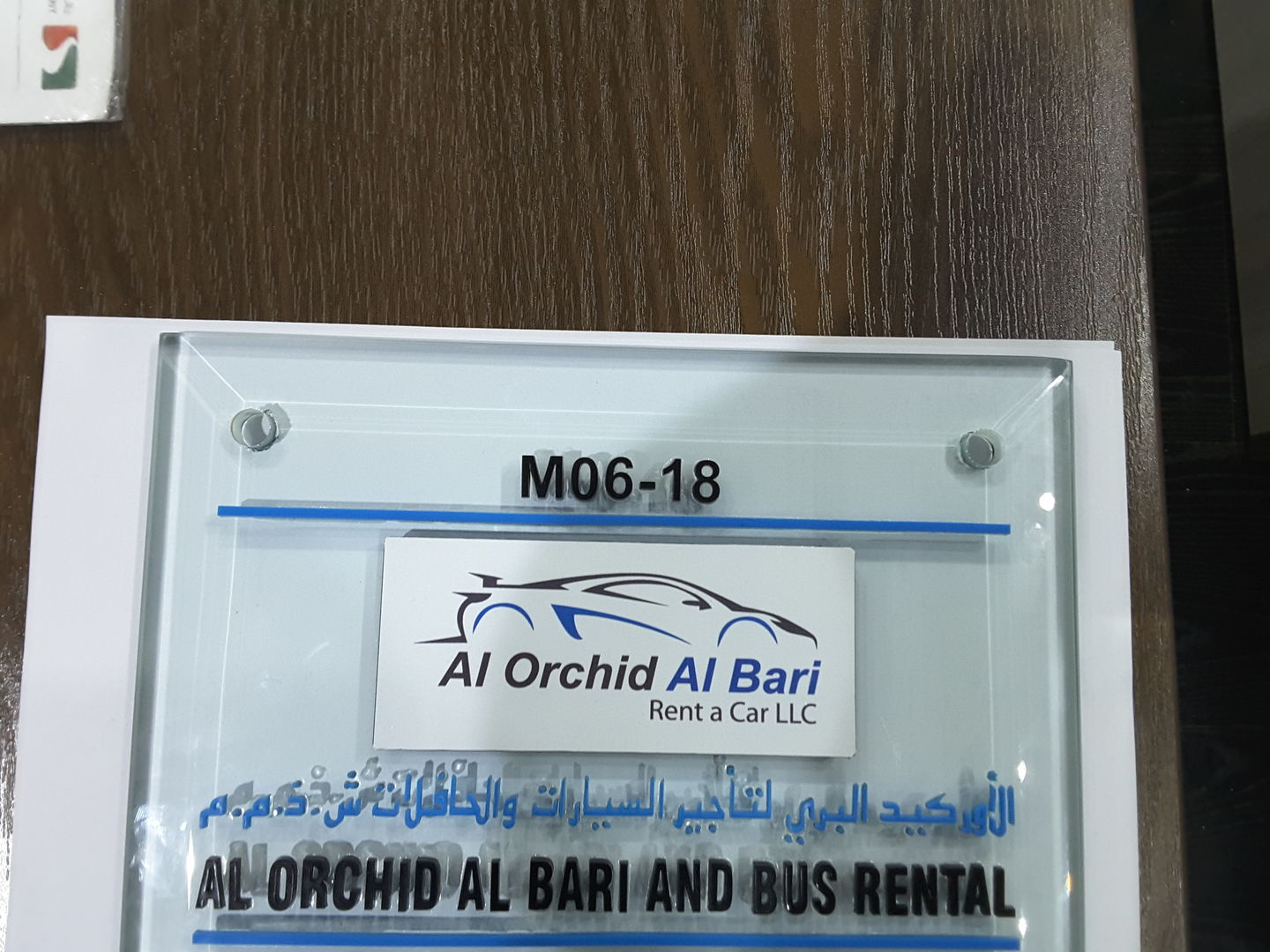 HiDubai-business-al-orchid-albari-car-and-bus-rental-transport-vehicle-services-car-rental-services-port-saeed-dubai-2